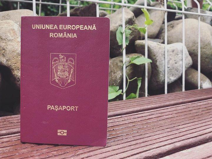 Pașaport copii Bucuresti